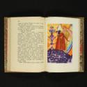 Księga rozsiedlenia rodów ziemiańskich w dobie Jagiellońskiej